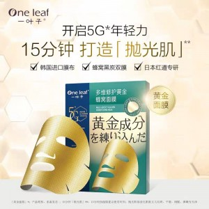 A gold mask for women moisturizing,