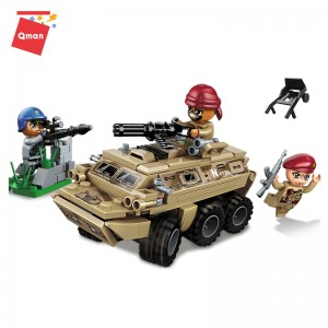 Soldier armored vehicle building blocks