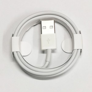 USB cable for iPhone Samsung / Huawei