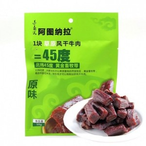 SiChuan beef jerky authentic 500g