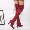New women's over the knee boots